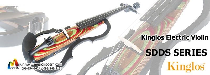 kinglos electric violin SDDS series